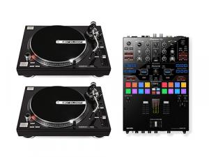 Scratch DJ Set (Rent)