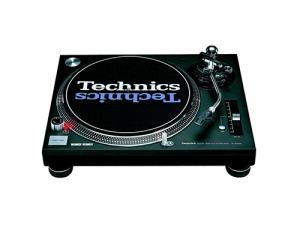 Technics 1210 MK2 (Pāris) (Rent)